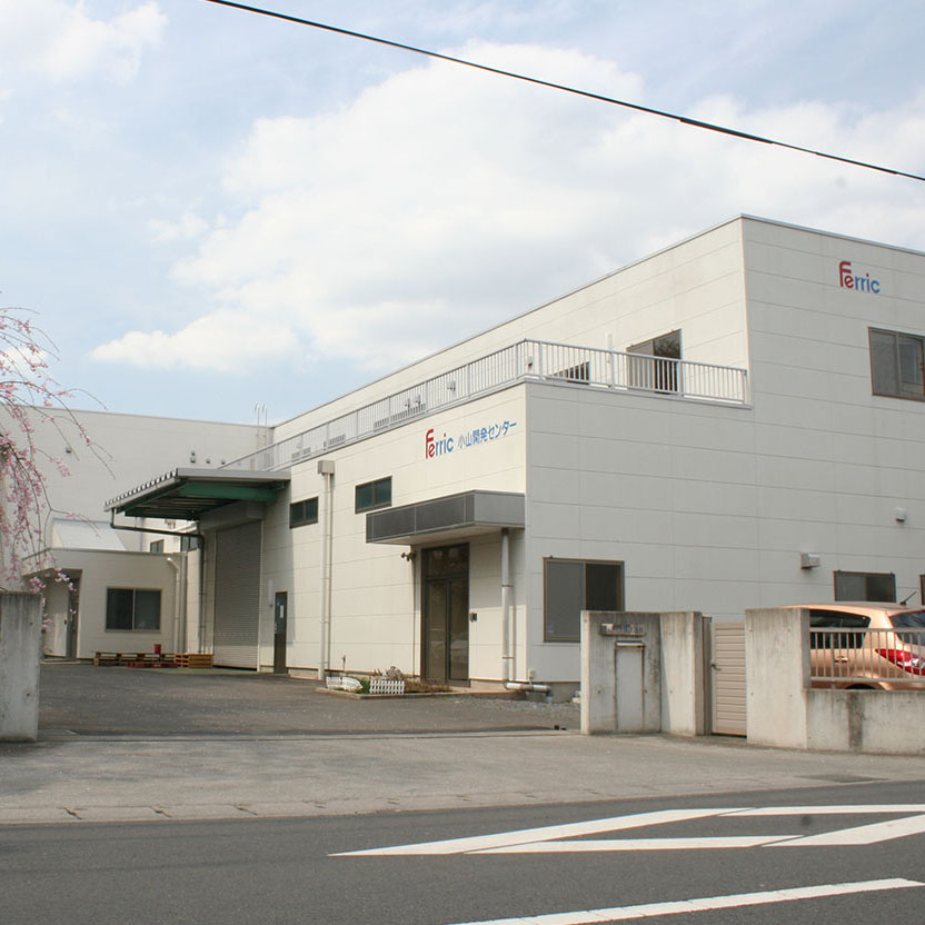 Oyama Development Center